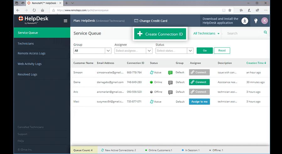 helpdesk_screen2